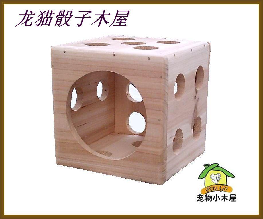 仓鼠玩具-跷跷板-供应小动物玩具-福州皮淘宠物玩具