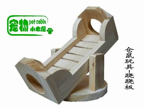 仓鼠玩具-跷跷板-供应小动物玩具